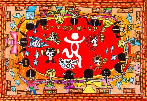我为奥运添色彩 喜迎奥运优秀儿童画欣赏